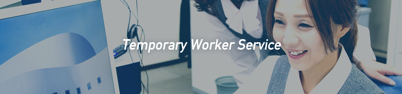 Temporary Worker Service